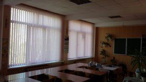Тканевые вертикальные жалюзи в школу, Ступинский район
