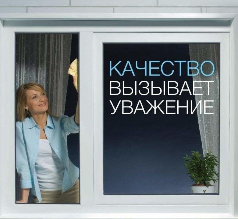 Дешевые окна в Ступино , Кашире, Михнево , Малино