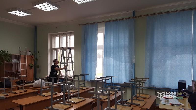 Жалюзи для школы в Ступино